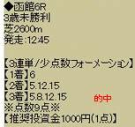 kd715_4.jpg