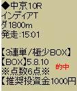 kd715_6.jpg