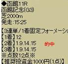 kd716_9.jpg