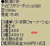 kd729_3.jpg