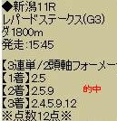 kd86_6.jpg