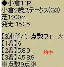 kd93_4.jpg