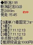 kd93_6.jpg