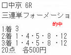 keio716.jpg