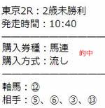 kin1014_1.jpg