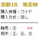 kin1021_2.jpg