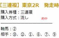 kin1027_2.jpg