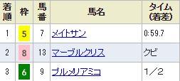 kokura2_86.jpg