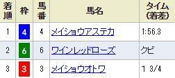 kyoto1_126.jpg