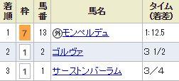 kyoto4_113.jpg