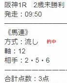 mac923_1.jpg