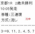 main1020.jpg