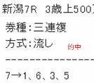 main1021_2.jpg