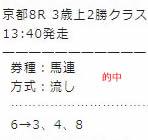 main1027_1.jpg