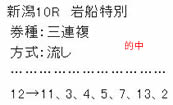 main1027_2.jpg
