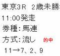 main1028_1.jpg