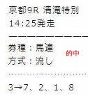main106_1.jpg