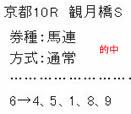 main1110_2.jpg