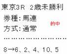 main1117_1.jpg