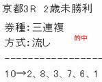 main1118_1.jpg