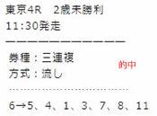 main112.jpg