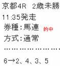 main1124_1.jpg