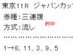 main1125_3.jpg