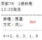 main112_1.jpg