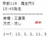 main112_2.jpg