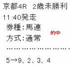 main113_2.jpg