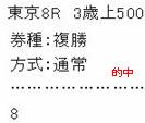 main113_3.jpg