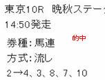 main114_2.jpg