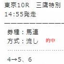main119_1.jpg