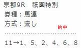 main119_2.jpg
