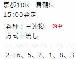 main120_1.jpg