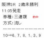 main121.jpg