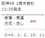main1215_1.jpg