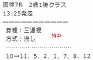 main1215_2.jpg