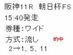 main1216_2.jpg