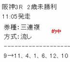 main122.jpg