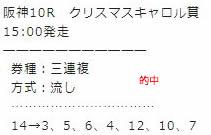 main1222_1.jpg