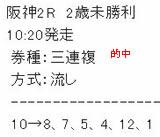 main1223.jpg