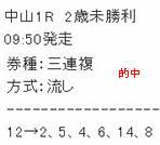 main1228.jpg