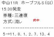 main1228_2.jpg