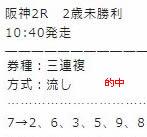 main127.jpg