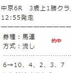 main127_1.jpg