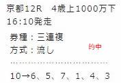 main127_2.jpg