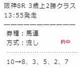 main128_1.jpg