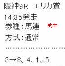 main128_3.jpg