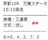 main16_2.jpg